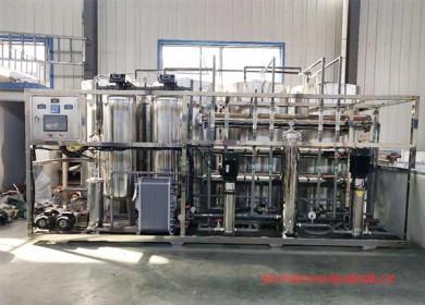 2吨每小时超纯水设备