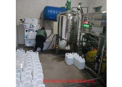 0.25吨每小时车用尿素设备