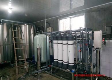10吨每小时超滤设备